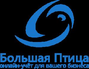 logo_bigbird_vert